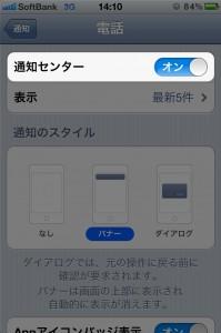 20120123-152329.jpg