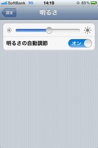 20120123-152351.jpg