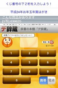 20120124-101518.jpg