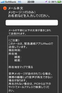 20120124-232920.jpg