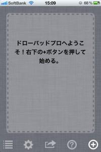 20120126-152137.jpg
