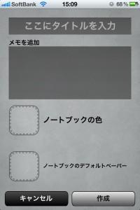 20120126-152215.jpg