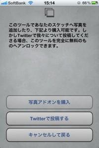 20120126-152354.jpg