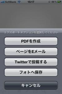 20120126-152436.jpg