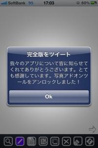 20120126-171411.jpg