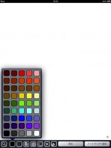 20120126-180342.jpg