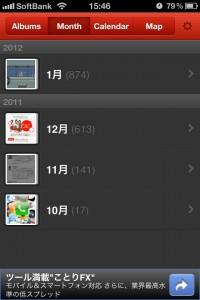 20120129-155613.jpg