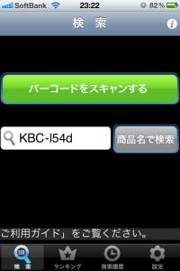 20120129-232520.jpg