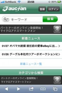 20120129-235908.jpg