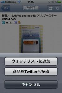 20120130-113450.jpg