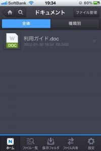 20120130-215345.jpg