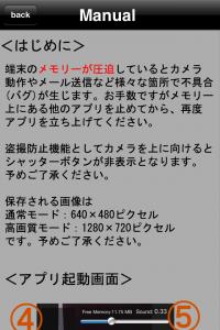 IMG_1704