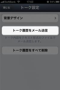 20120203-180353.jpg