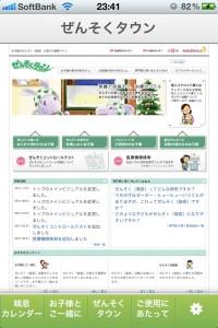 20120207-234301.jpg