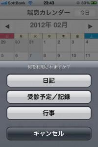 20120207-234455.jpg