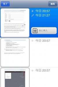 20120208-214125.jpg