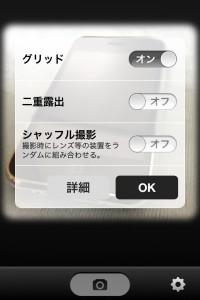 20120210-225725.jpg
