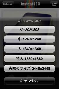 20120210-230008.jpg