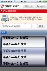 20120214-114902.jpg