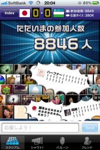 20120229-202357.jpg