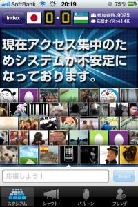 20120229-202415.jpg