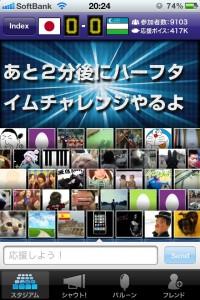 20120229-205616.jpg