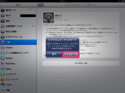 20120308-184958.jpg