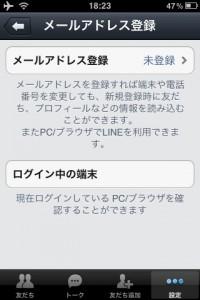 20120309-182810.jpg