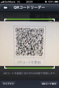 20120309-205029.jpg