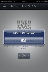 20120309-205040.jpg