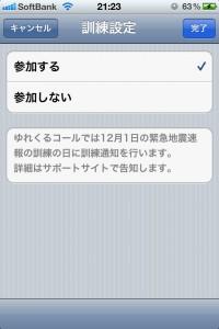 20120311-213041.jpg