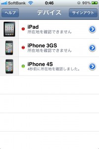 20120313-004629.jpg