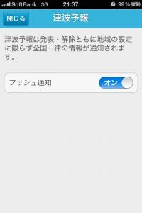 20120314-214301.jpg