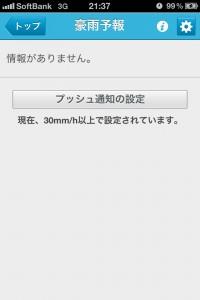 20120314-214317.jpg