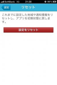 20120314-214436.jpg