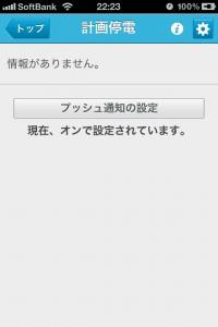 20120314-222420.jpg