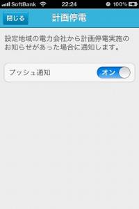 20120314-222427.jpg