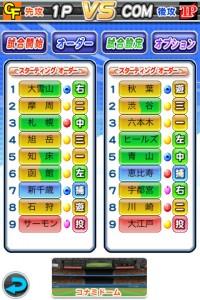 20120321-230127.jpg