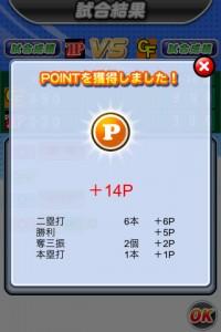 20120321-230328.jpg