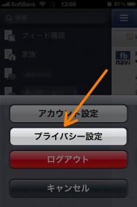 20120324-143415.jpg