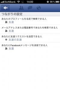 20120324-161019.jpg