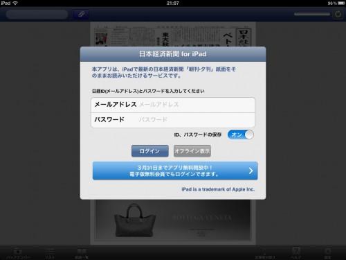 20120329-222051.jpg