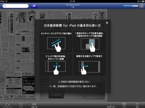 20120329-222058.jpg