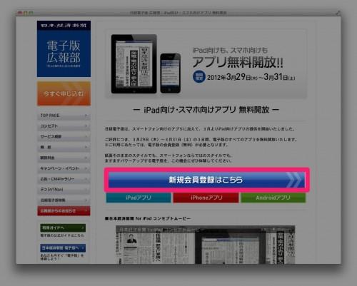 スクリーンショット 2012-03-29 21.09.34