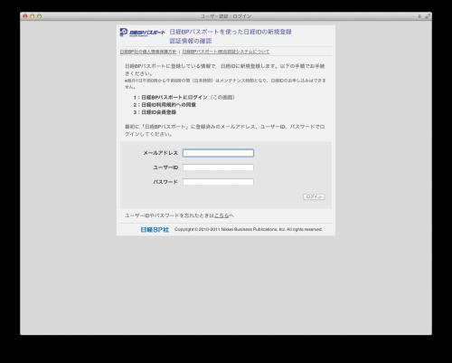スクリーンショット 2012-03-29 21.11.47