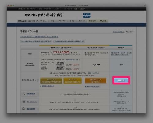 スクリーンショット 2012-03-29 21.10.05