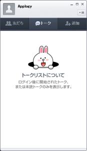 line_win_12