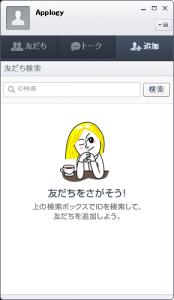 line_win_13