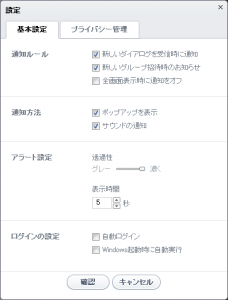 line_win_14