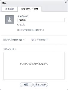 line_win_15